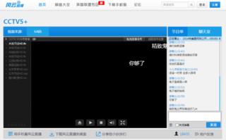 CCTV5 .png