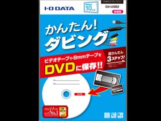 CV-USB2.png