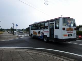 DSC00944.jpg