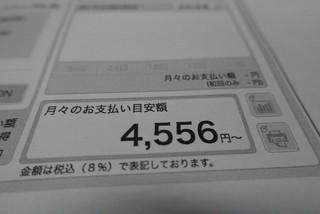 DSC02526.JPG