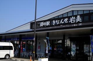 DSCF7084.jpg