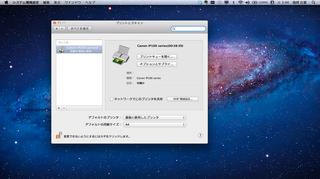 スクリーンショット 2011-08-09 3.44.48.png