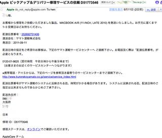 スクリーンショット 2011-09-13 23.20.jpg