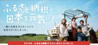 スクリーンショット 2015-12-18 17.41.32.png
