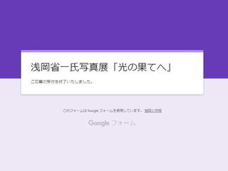 スクリーンショット (37).jpg