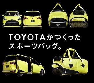 トヨタ シエンタ   キャンペーン   トヨタ自動車WEBサイト.jpg