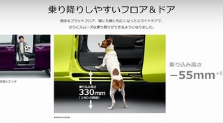 トヨタ シエンタ   旧型シエンタとの比較   トヨタ自動車WEBサイト.jpg