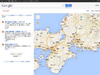大阪府北部地震03pic.png