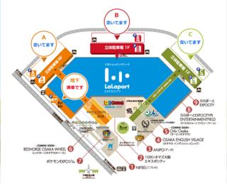 駐車場混雑状況   日本最大級 大型複合施設 EXPOCITY エキスポシティ .png