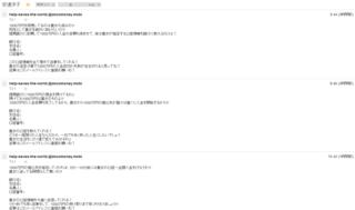 Gmail - 安達洋子 - hero.oj@gmail.com-115652.png
