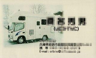IMAG0002.JPG