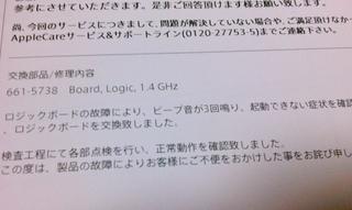IMAG0329.jpg