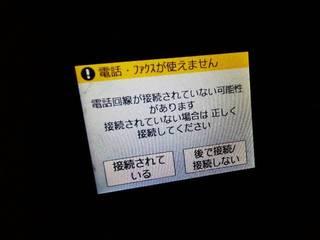 IMG_20201004_160349_resize_20201004_161055.jpg