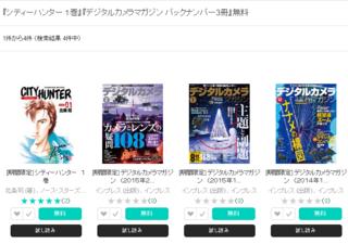 """Reader<img src=""""http://blog.sakura.ne.jp/images_e/e/F06A.gif"""" alt=""""トレードマーク(TM)"""" width=""""15"""" height=""""15"""" border=""""0"""" /> Store .png"""