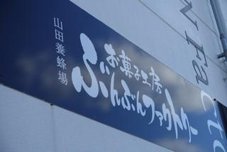 SM_DSC01978.JPG