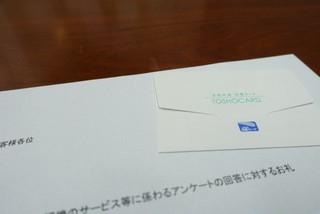 SM_DSC02620.JPG