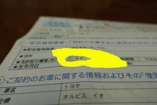 SM_DSC02665.JPG
