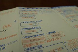 SM_DSC02667.JPG