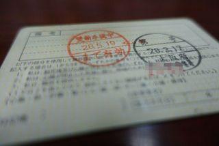 SM_DSC02673.JPG