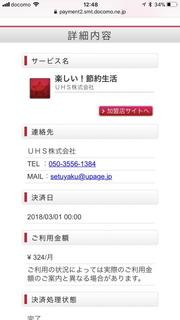 S__3104812.jpg