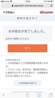 S__3104819.jpg