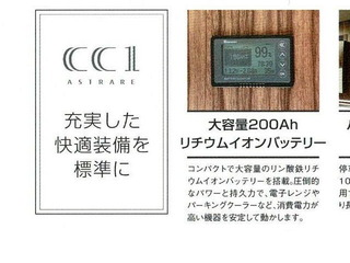 Scan2021-09-09_2s.jpg