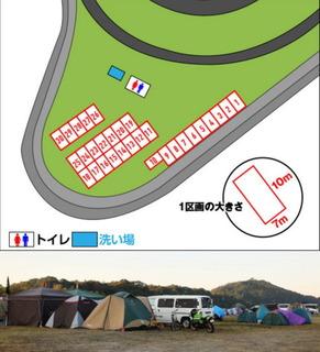 V字オートキャンプ.jpg