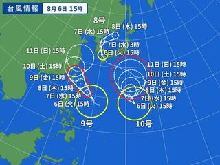WM_TY-ASIA-V2_20190806-150000.jpg