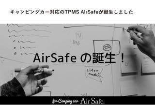 airmoni04.jpg