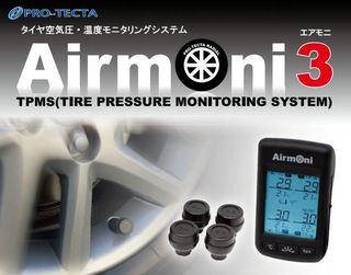airmoni3.jpg