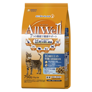 allwell02.png