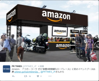 amazon8tai.png
