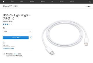 apple_usbc01.jpg