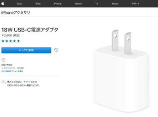 apple_usbc02.jpg