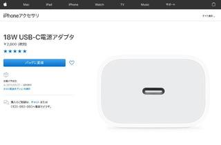 apple_usbc03.jpg