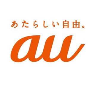 au-logo-2012.jpg