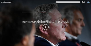 britishgp.jpg