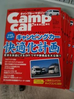 campcarmagazine.jpg