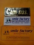 camsus04.jpg