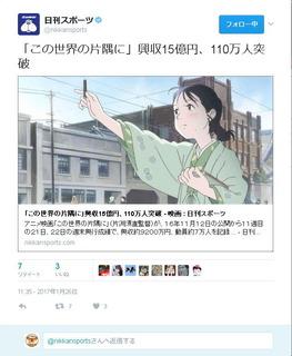cloud_f01.jpg