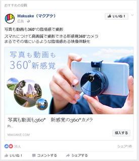 cloud_f02.jpg