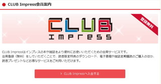 clubimpress01.jpg