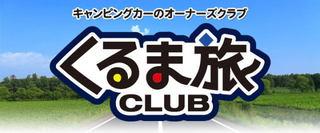 clubtop_t.jpg