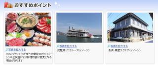 clubtourism02.jpg