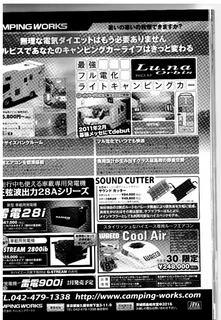 cw_autocamper.jpg