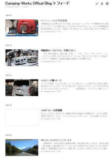 cwblog01.jpg