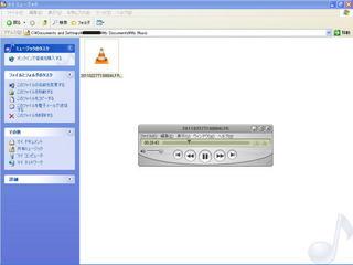 file.jpg
