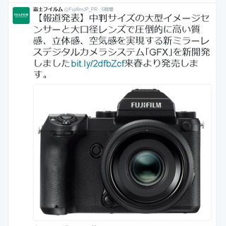 fuji_g01.jpg
