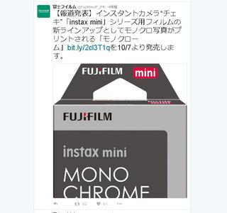 fuji_g02.jpg