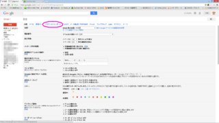 gmail03.png
